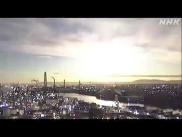 В Японии упал метеорит 29.11.2020