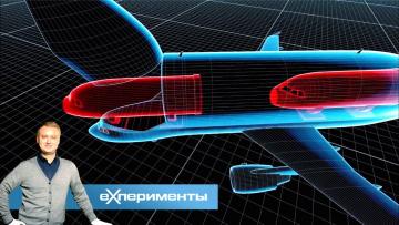 Необычные летательные аппараты. EXперименты с Антоном Войцеховским. Все выпуски