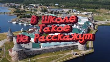 Самый загадочный монастырь в России...