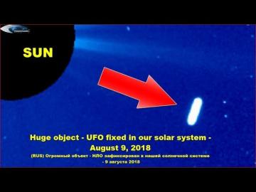 НЛО у Солнца 9 августа 2018