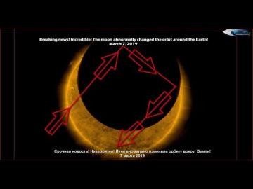 Луна ненормально изменила орбиту вокруг Земли! 7 марта 2018