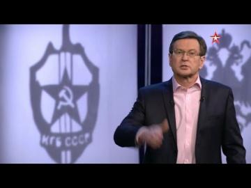 Николай Ежов. Падение с пьедестала. Загадки века