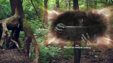 Магические инструменты, которые нам навязывают