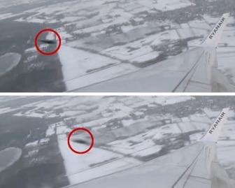 Видео НЛО рядом с самолетом