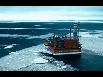 Фильм «Путь нефти: мифы и реальность»