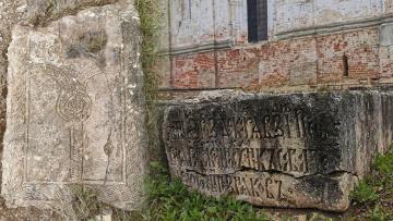 Что обозначают символы ДоРОМАНОВСКОЙ эпохи ?