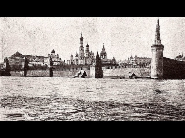 Наводнение в Москве 1908 года. 100 лет спустя!