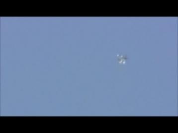 Видео НЛО над Ирландией