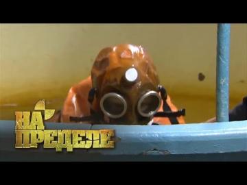 Подводная лодка. На пределе с Александром Колтовым