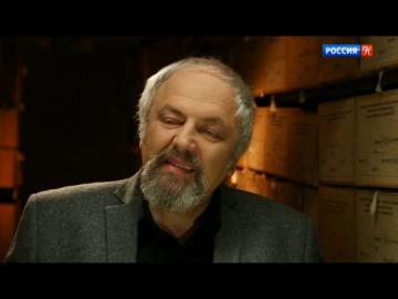 Святой доктор Евгений Боткин. Дело №