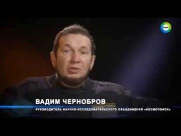 Петрозаводский феномен. Светящийся обьект над городом. Что это было?