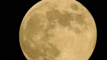 НЛО у Луны
