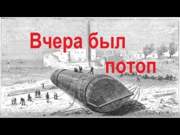 Тамань. ч. 2. За такое историков убивают