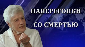 Мусорная элита. Людмила Фионова