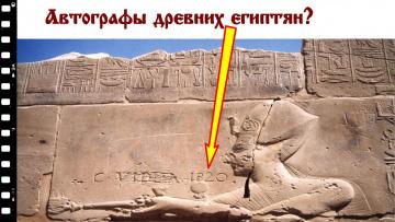 Строители древнего Египта