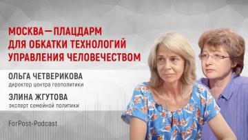 Ковид-пандемия: как в России и Беларуси обкатывают технологии управления человечеством