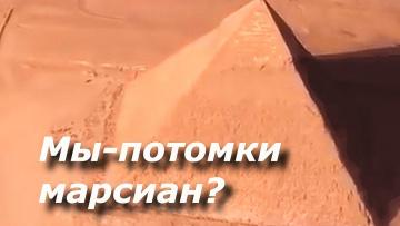 На Марсе была жизнь, рассекреченны документы ЦРУ