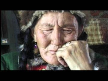 Шаманы и шаманизм. Неизвестная планета