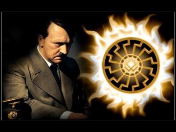 Империя Зла. Неразгаданные Тайны третьего рейха
