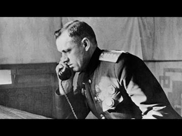 Маршал Рокоссовский. Демонтаж памяти. Секретная папка