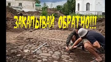 Сенсационная археологическая находка в Старице????
