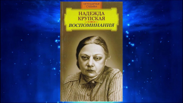 СССР с 1928 по 1939 или вирусы истории