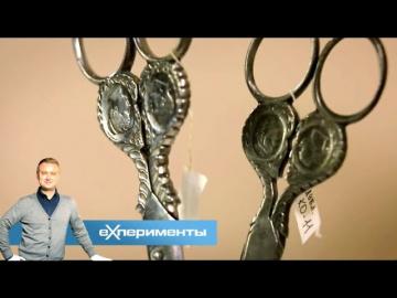 Ножницы. EXперименты с Антоном Войцеховским
