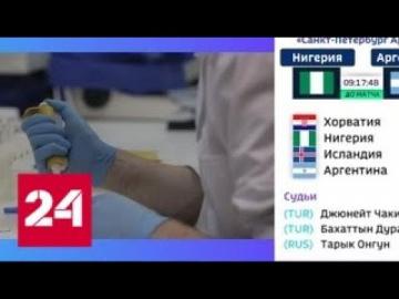 Прививка от старости. Специальный репортаж Алисы Романовой