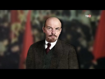 Ленин. Прыжок в революцию