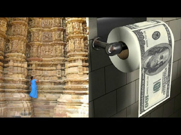 Величие vs туалетная бумага