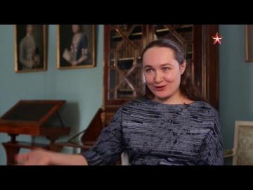 Тёмные тайны русской истории. Улика из прошлого