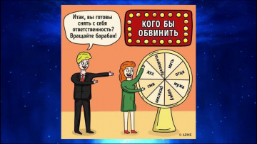 Самолечение от лжи и социально-экономические прогнозы на 2025 год