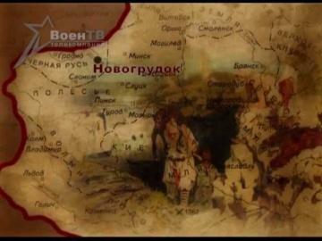 Граница. Часть 2. Великое княжество Литовское.