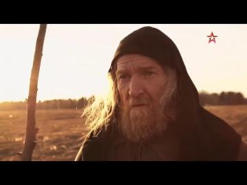 Сергий Радонежский. Спасение реликвии. Загадки века