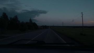 В Домодедово упал метеорит