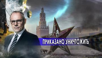 Приказано уничтожить. День сенсационных материалов с Игорем Прокопенко.(27.10.2020)