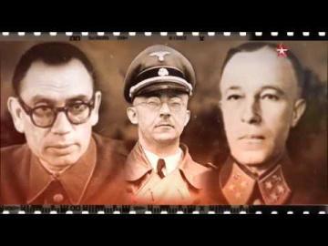 Подвиг генерала Карбышева. Секретная папка