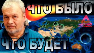 Начнется ли третья мировая 3.11.2019? Прогноз на будущее. Взгляд на прошлое. Владимир шемшук