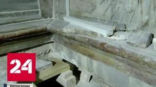 Тайны Гробницы Христа. Специальный репортаж