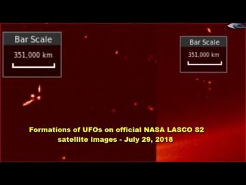 НЛО у Солнца 29 июля 2018