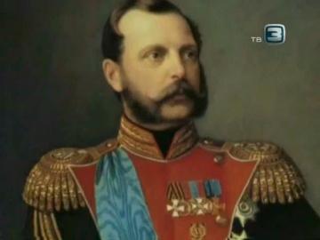 Семь смертей Александра II