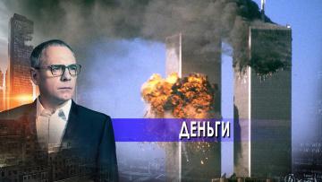 Деньги. Самые шокирующие гипотезы с Игорем Прокопенко (04.06.2021)