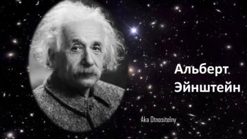 Плоская Земля. Гравитация ?!  Какие ваши доказательства?!