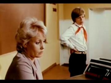 Просто ужас / 2 серия (1982)