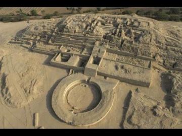 Культура Норте-Чико: Первая цивилизация Анд