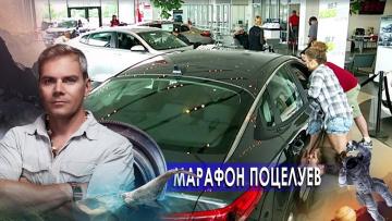 Марафон поцелуев. НИИ РЕН ТВ (28.01.2021)