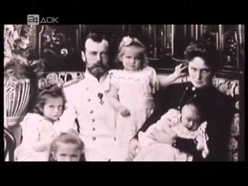 Император, который знал свою судьбу. Николай II