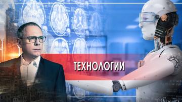 Технологии.  Самые шокирующие гипотезы с Игорем Прокопенко (23.09.2021)