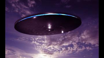 Странный НЛО в небе над Подмосковьем