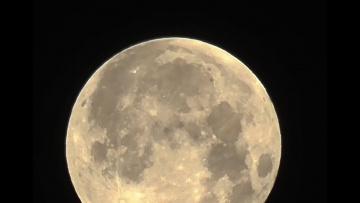 НЛО на Луне 27.07.2018